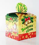 """Новогодняя картонная упаковка для  конфет """"Куб с бантом """" 800 г., фото 2"""