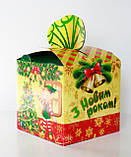 """Новогодняя картонная упаковка для  конфет """"Куб с бантом """" 800 г., фото 4"""