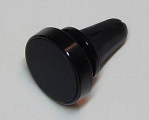 Тримач телефону магнітний ZIRY з прищіпкою, чорний