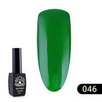 Гель лак Global Fashion BLACK ELITE (8 мл) 046