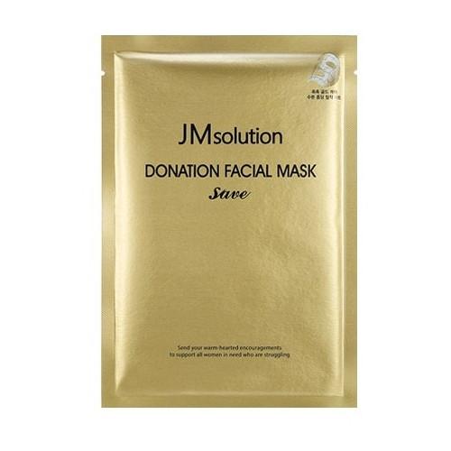 Увлажняющая тканевая маска JMSolution Donation Facial Mask Save