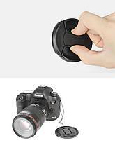 Универсальная передняя крышка на объектив Lens Cap LC - 67 mm, фото 2