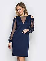 Вечернее платье-футляр с открытыми плечами и рукавами из фатина синий, черный 48