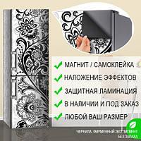 Магнитная наклейка на холодильник Цветочный черно-белый орнамент, виниловый магнит, 600*1800 мм, Лицевая