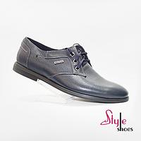 Туфли мужские в стиле оксфордов