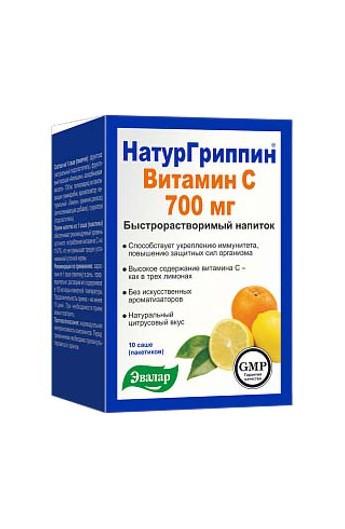 НатурГриппин Витамин С 700 мг Эвалар, саше №10