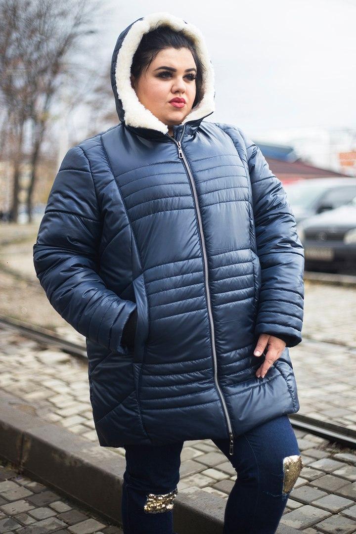 Женская зимняя куртка  утеплённая овчиной  батал с 52 по 82 размер