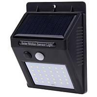 Настенный уличный светильник , 1x18650, pir+cds, солнечная батарея