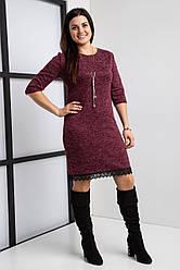 Красивое ангоровое платье с кружевом