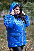 Модная женская зимняя куртка батал с 52 по 82 размер