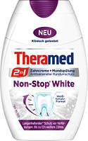 Зубная паста Theramed Non-Stop White (75 мл.)