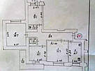 4 комнатная квартира в Сумах, фото 3