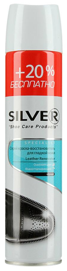 Спрей краска-восстановитель для гладкой кожи Silver, черный (300мл.)