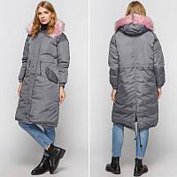 Парка зимняя женская с мехом, серая куртка с розовым мехом   СС-8500-75