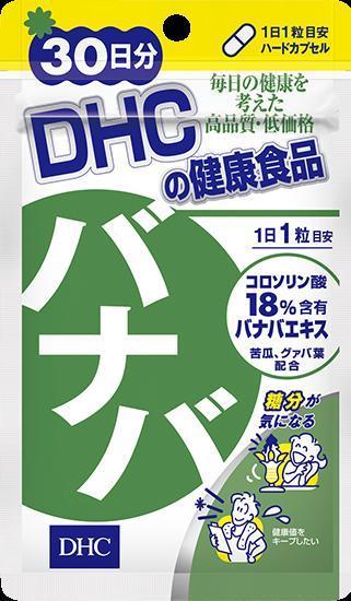 DHC Банаба для нормализации сахара в крови, 30 капсул на 30 дней
