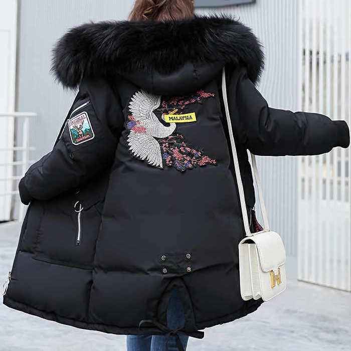 Куртка зимняя женская черная, длинный пуховик СС-8494-10