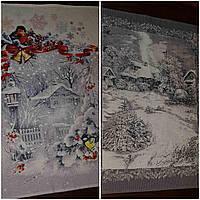 Кухонные полотенца Зима, фото 1