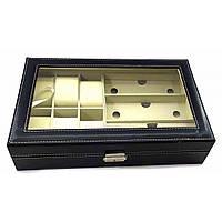 Коробка для хранения часов и очков