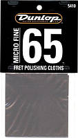 Dunlop 5410 Micro Fine Fret Polishing Cloths