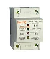 Реле контроля напряжения РН 1P+N 20А 4,4 кВт 230B Electro