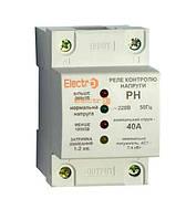 Реле контроля напряжения РН 1P+N 25А 5,0 кВт 230B Electro