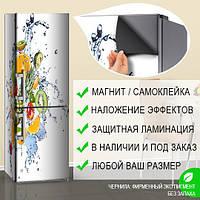 Магнитная наклейка на холодильник Фруктовый взрыв фрукты и вода, виниловый магнит, 600*1800 мм, Лицевая