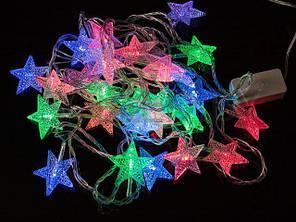 Новогодняя LED гирлянда с 20 лампочками в виде звездочек
