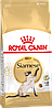 Корм Royal Canin Siamese Adult, для сиамских кошек от 12 месяцев, 0,4 кг