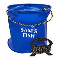 Ведро рыболовное для хранения рыбы EVA 25х25см Stenson (SF23842)