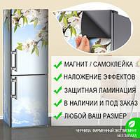 Магнитная наклейка на холодильник Вишневый цвет и голубое небо, цветы, виниловый магнит, 600*1800 мм, Лицевая