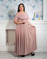 Элегантное женское платье больших размеров бежевое, фото 1