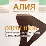 Женские колготки на байке 44-48, фото 2