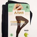 Женские колготки на байке 44-48, фото 3