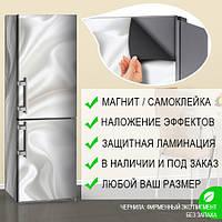 Магнитная наклейка на холодильник Белый шелк узор ткани, виниловый магнит, 600*1800 мм, Лицевая
