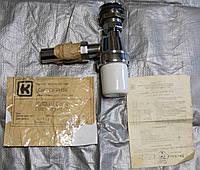 Сифон кухонный НОВЫЙ (латунь-фарфор) Сделан в СССР 1981г. КМЗ