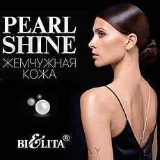Bielita - Pearl Shine 40-45+ Крем-бустер для лица ночной Гиалурообразующий 50ml, фото 2
