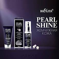 Bielita - Pearl Shine 40-45+ Крем-бустер для лица ночной Гиалурообразующий 50ml, фото 3