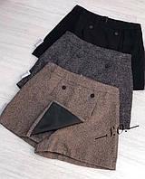 Женская зимняя теплая юбка-шорты твид черные серые бежевые S M L
