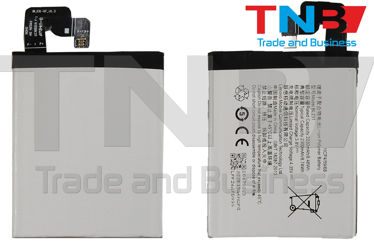 Батарея LENOVO BL231 Li-Polymer 3.8V 2300mAh ОРИГИНАЛ