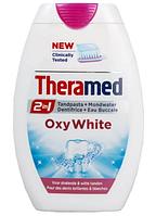 Зубная паста Theramed Oxy White (75 мл.)