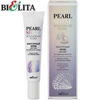 Bielita - Pearl Shine Крем для век контурный Мгновенный лифтинг 20ml