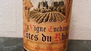 Вино 1966 года Cotes du Rhone Франция, фото 3