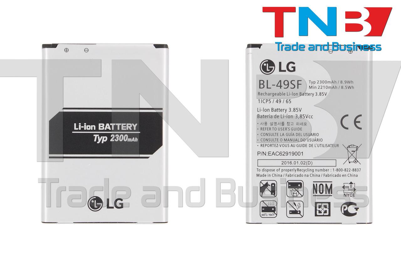Батарея LG H525N, H731, G4c, G4s Li-ion 3.85V 2300mAh ОРИГІНАЛ