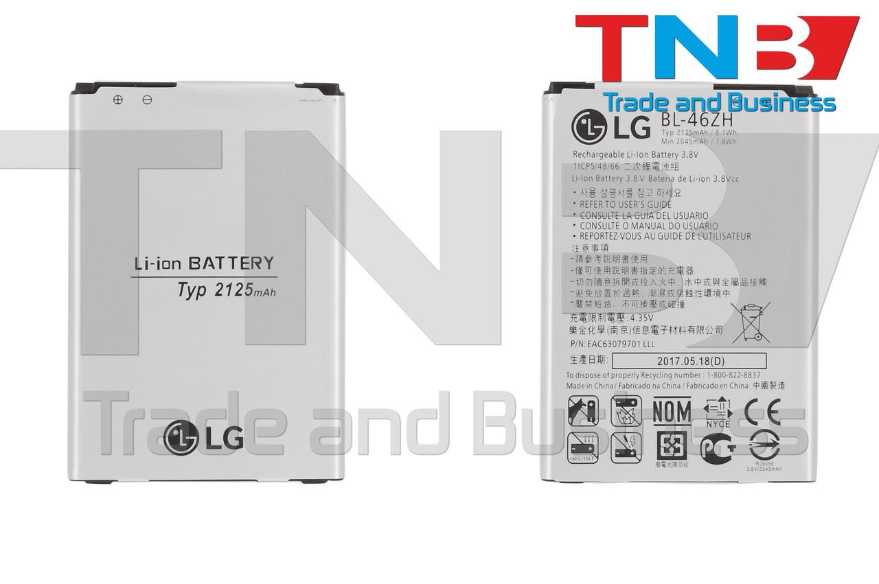 Батарея LG K7 MS330, K7 X210 Li-ion 3.8V 2125mAh ОРИГИНАЛ