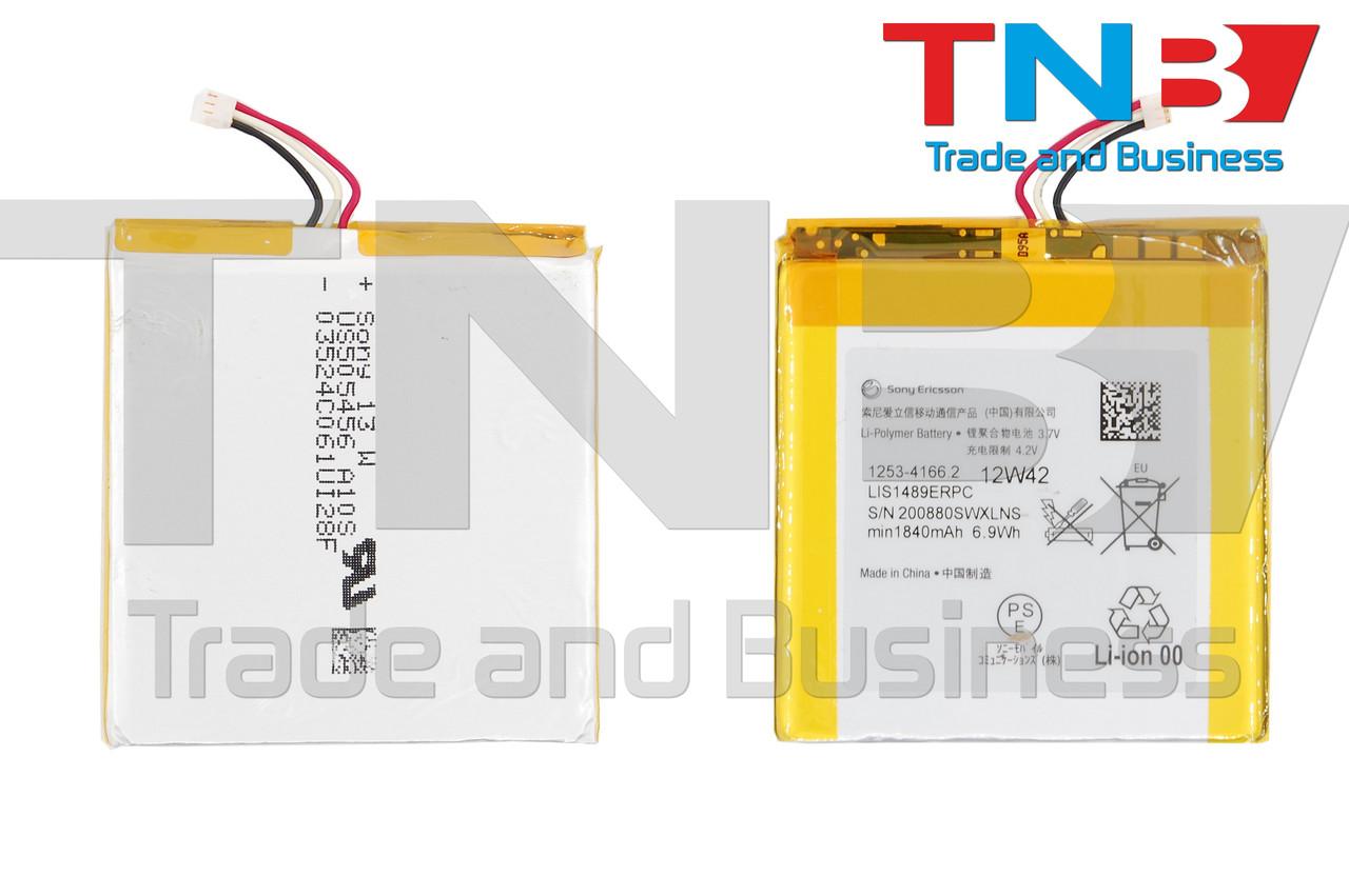 Батарея SONY LIS1489ERPC Li-ion 3.7V 1840mAh ОРИГИНАЛ