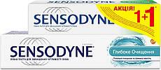 Зубная паста Sensodyne глубокая очистка 75 мл + зубная паста Sensodyne Фтор 50 мл