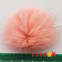 Бубон помпон Песец 10-13см. цвет: Персиковый