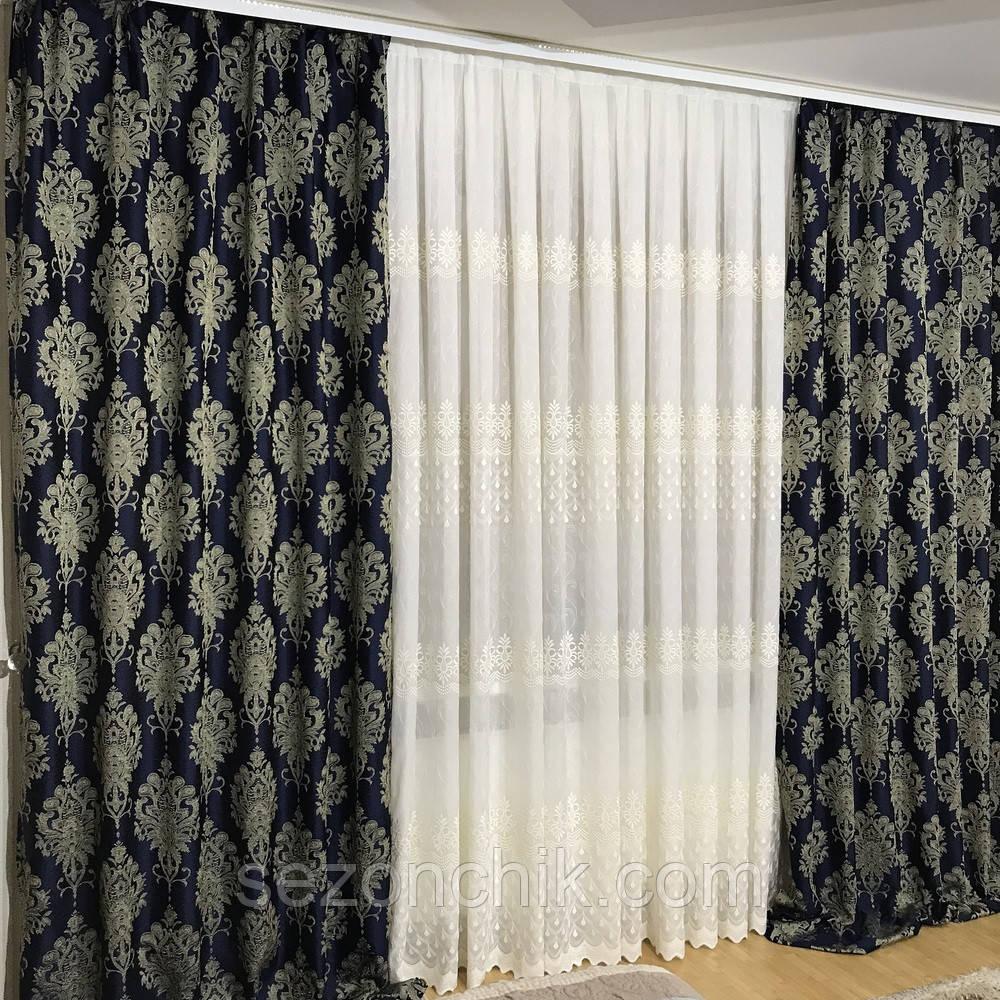 Готовые шторы в гостиную синего цвета