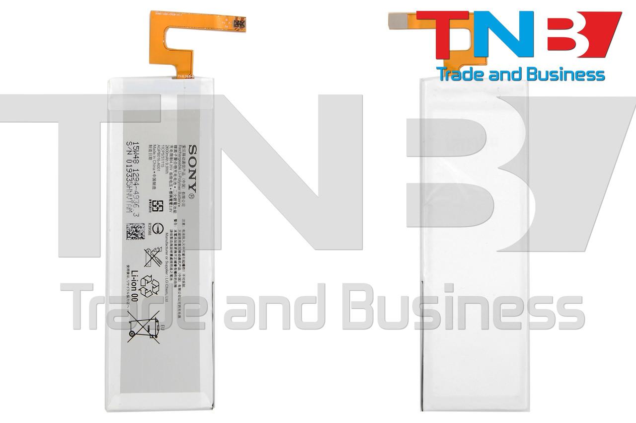 Батарея SONY Xperia M5 Li-Polymer 4.35V 2600mAh ОРИГИНАЛ