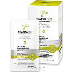 Витэкс - PharmaCos 10мл Биомаска для лица Очищающая с белой глиной, экстрактом грейпфрута 1шт, фото 3